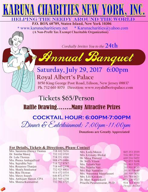 Karuna--Flyer-For-Fundraising-Gala-2017